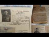 МБОУ СШ №10 г.Павлово -Экскурсия в школьный историко-краеведческий музей