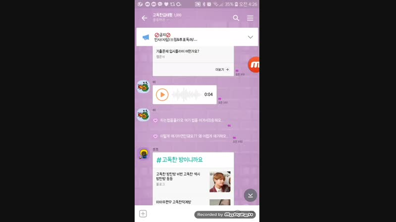 I'm not a fakeimposter_ - - YALL THE VOICE MESSAGE TAE SENT ON THE CHATROOM IM CRYING THIS.mp4