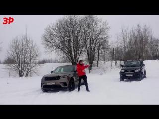 УАЗ Патриот или Range Rover Velar — кто кого на бездорожье?