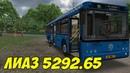 OMSI 2 ЛИАЗ 5292 56