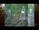 Dyatlov Pass Zolotarev exhumiert
