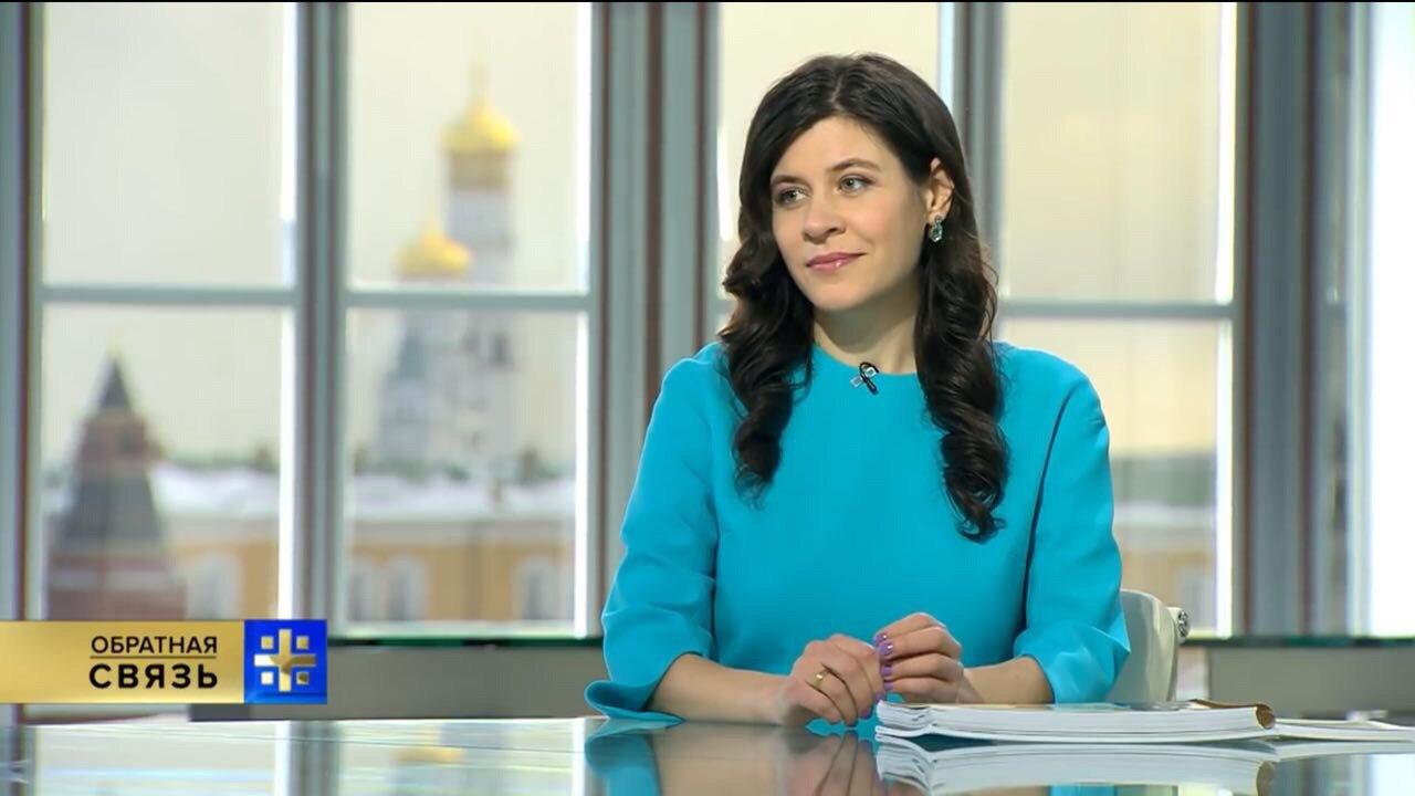 "Ирина Шамолина на телеканале ""Царьград"""