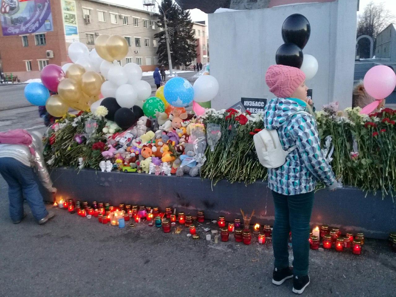 BuCdvQxMYi8 - #Кемерово,БеловоСВами! Жители города Белово, Кемеровской области тоже не остались равнодушными.