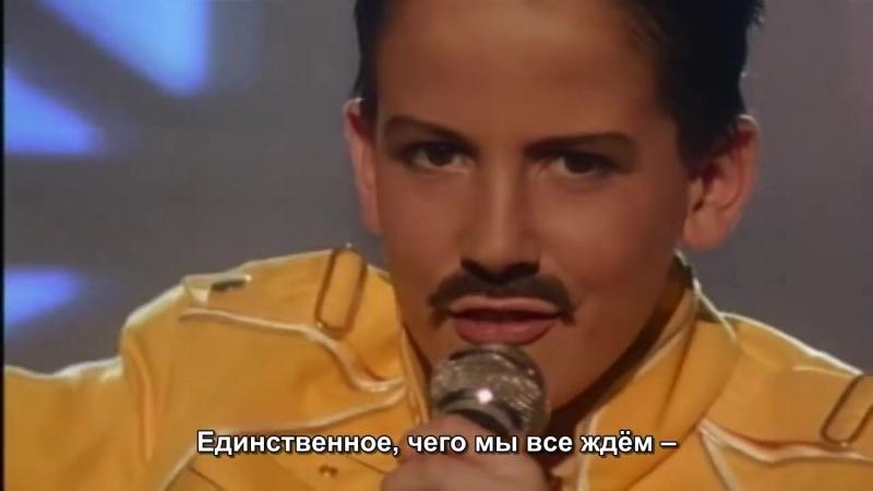 Queen The Miracle русские субтитры