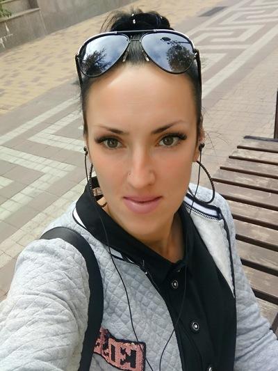 Анна Малая