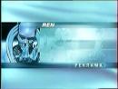 Заставки рекламы (Ren-TV, 2002 - 2003)