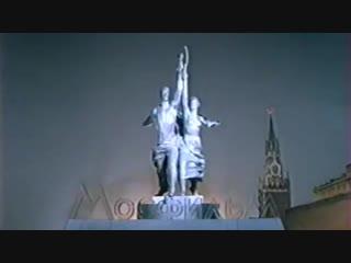 Василий и Василиса 1981 г