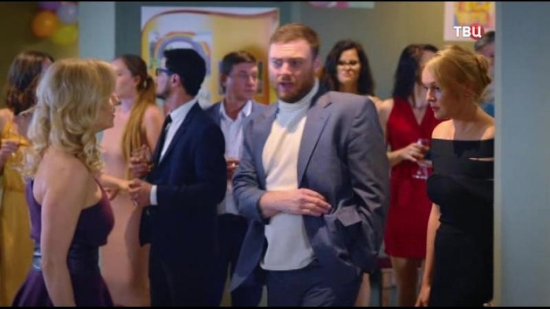 Сфинксы северных ворот 1 серия (2018)