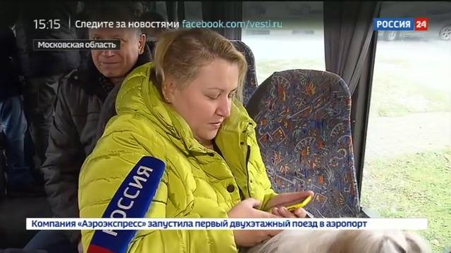Новости на Россия 24 • Найденную в подмосковной квартире взрывчатку невозможно вывезти на полигон