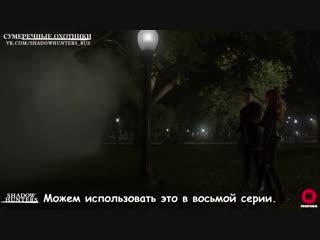 Shadowhunters  Season 3A Bloopers Part 1  Freeform RUS SUB