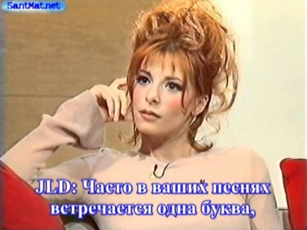 20-4)MYLENE FARMERRus subCollection of TV, Exclusive video, Interview( 1995)