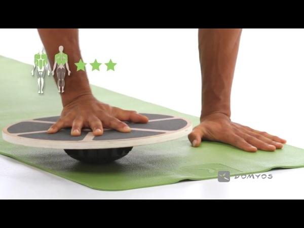 Упражнения с балансировочным диском