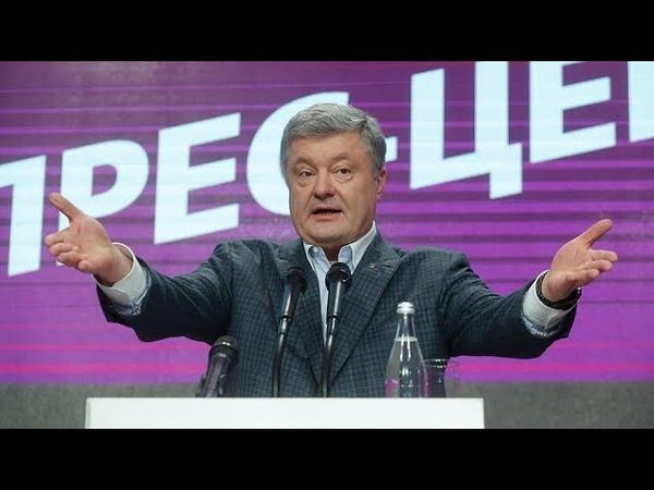 Как Владимир Зеленский и Петр Порошенко договаривались о дебатах Фрагмент Ньюзтока RTVI