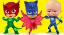Игрушки Герои в масках Новая Серия. Детская игра найди пару Герой маска героивмасках кэтбой алет