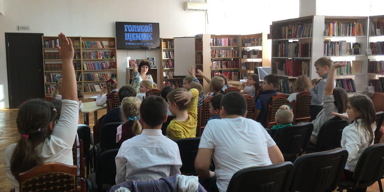 В библиотеке на Корнейчука прошла лекция о толерантности