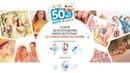 Акция Kinder Kinder 50