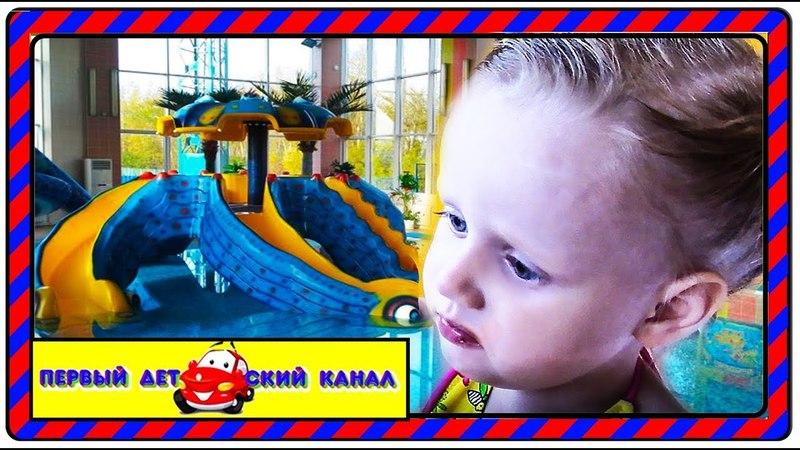 ☆ Горки и бассейны ☆ Детский аквапарк Развлечения для детей Горки, шарики Игровая комната