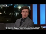 Rus(sub) Nick Robinson on His Mom, His Roommate  His New Movie