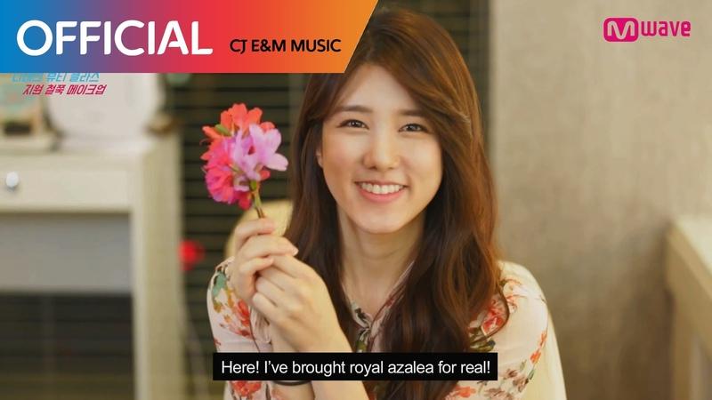 [ch.madi] Park Na Rae Make up beauty w Yang Ji Won (ENG VER.)