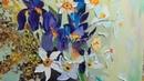 Пишем цветы мастихином с Татьяной Букреевой
