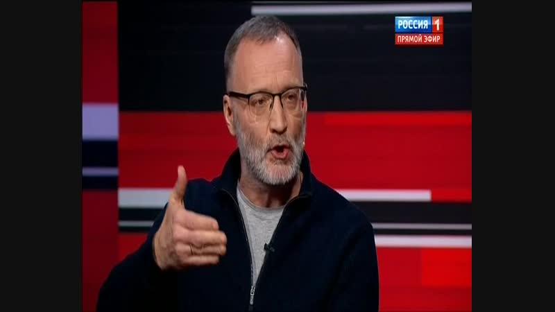 Гитлер как освободитель России - Дмитрий Быков