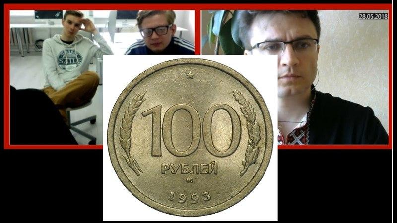 Сто рублей на мивину для студентов из РФ