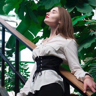 Марина Сабайкина