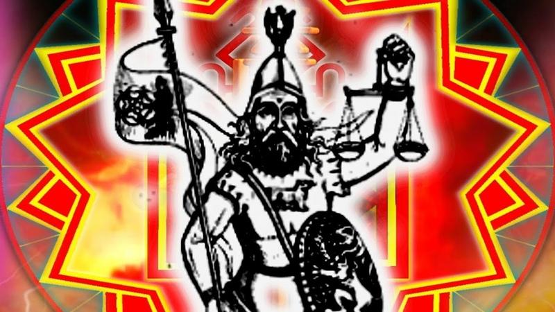 ОТ ГЛЮКОВ СОВРЕМЕННОЙ ИГРЫ ПРЕСТОЛОВ РИМСКОГО ПРАВА ДО ВЕЛИЧИЯ ИСТИННОСТИ ДРЕВНЕЙ МУДРОСТИ БОГОВ