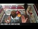 वशीकरण और आकर्षित करने का आसान उपाए Vashikaran Mantra or yantra call now 91-9