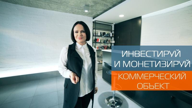 Видео-репортаж по объекту Большая Октябрьская 67