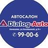 Диалог-Авто | Автосалон | Азнакаево