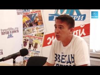 Евгений Кутузов - 5000 км Добра (пешком от Петербурга до Эльбруса)