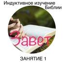 Любовь Дзедзик фото #39