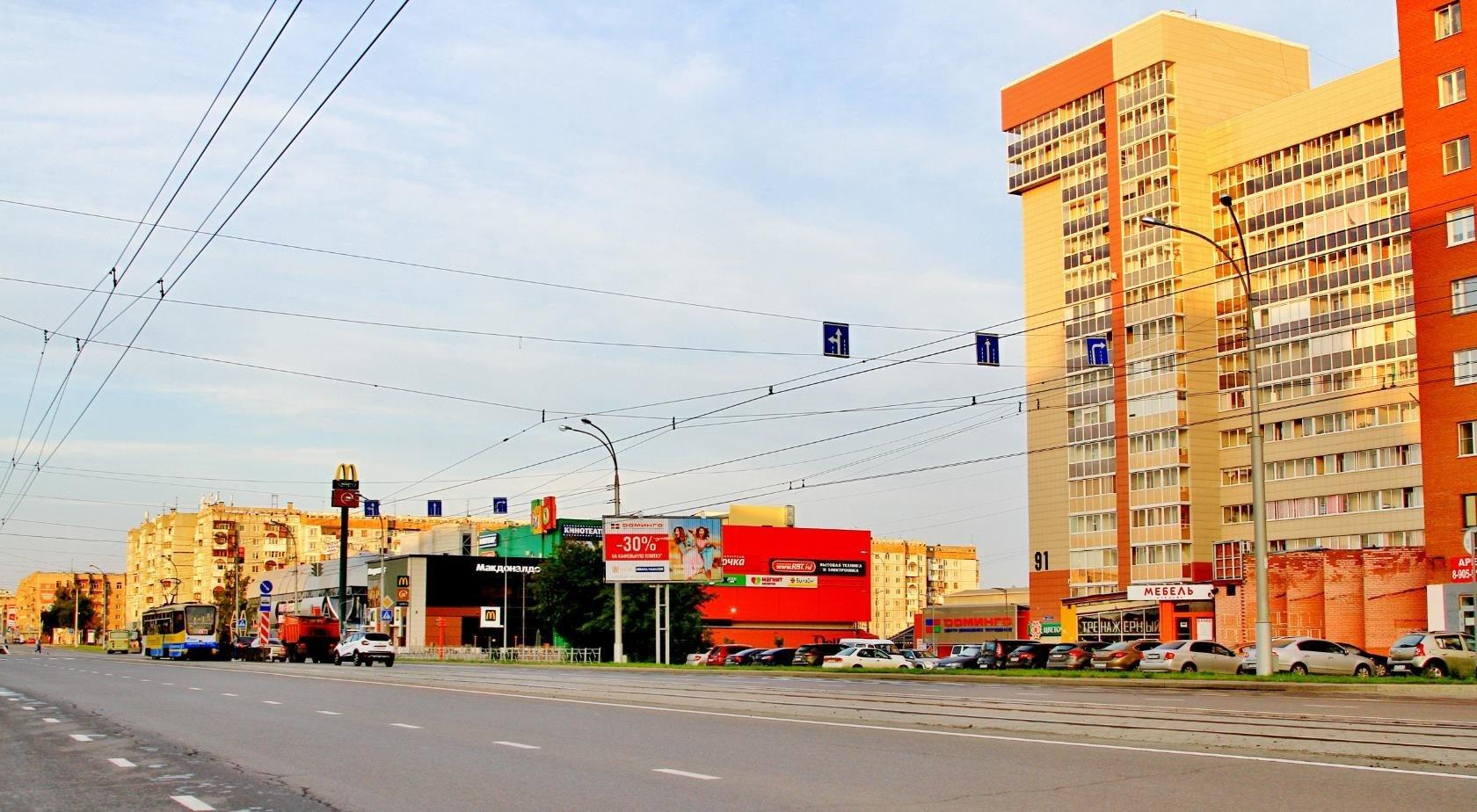 Доброе утро, Кемерово)