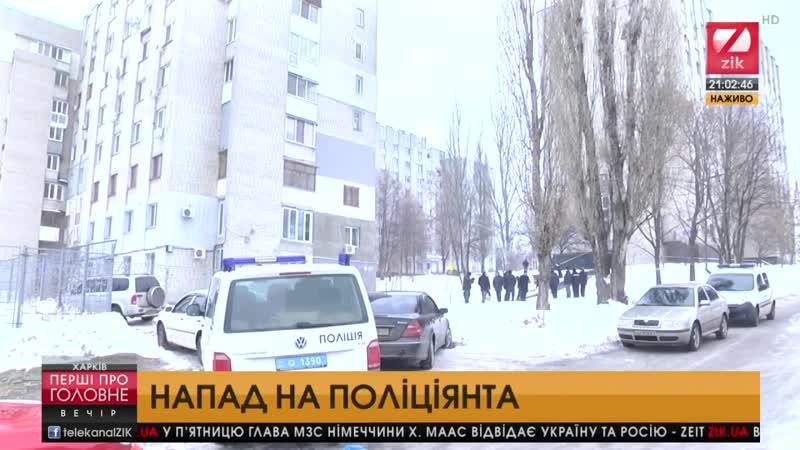 У Харькове офицера полиции побили и выстрелили в голову