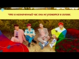 SHINee - Undercover (рус. саб)