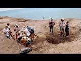Бачата на археологических раскопках
