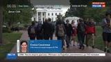 Новости на Россия 24 Военный шпионаж или истерика за что арестованы в США трое россиян