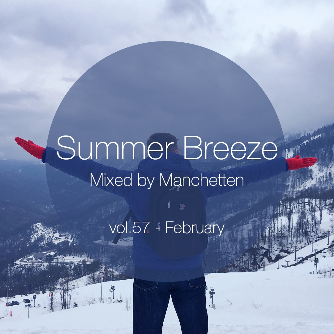 Summer Breeze vol 57