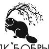 Бобры   Фанеровка шпоном (шпонирование)