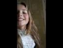 Ульяша Рейх - Live