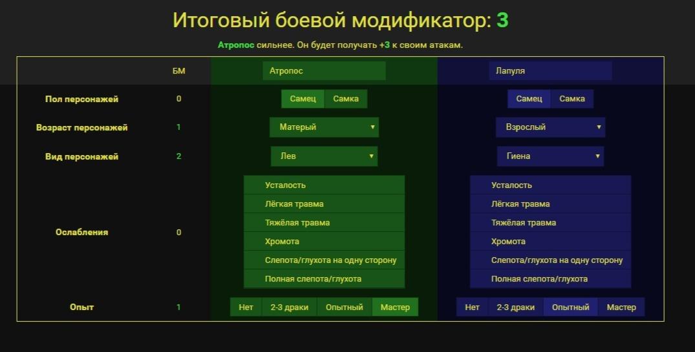 https://pp.userapi.com/c844520/v844520816/1cbd65/z9BlRJcd04A.jpg