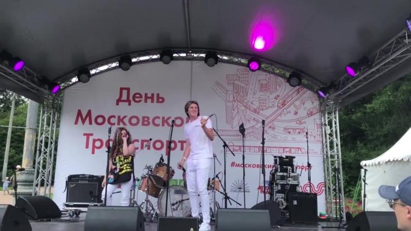 Алина Сансызбай Иван Харитонов. Держи (Дм.Билан cover)