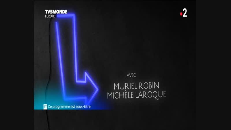 Elles s'aiment depuis 20 ans_Muriel Robin et Michele Laroque_TV5 Monde (рус.суб)