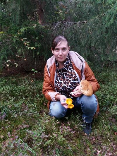 Юлия Лисицына
