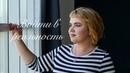 Расклад таро Как перестать кризис воспринимать привычным Таролог Маргарита Ванеева