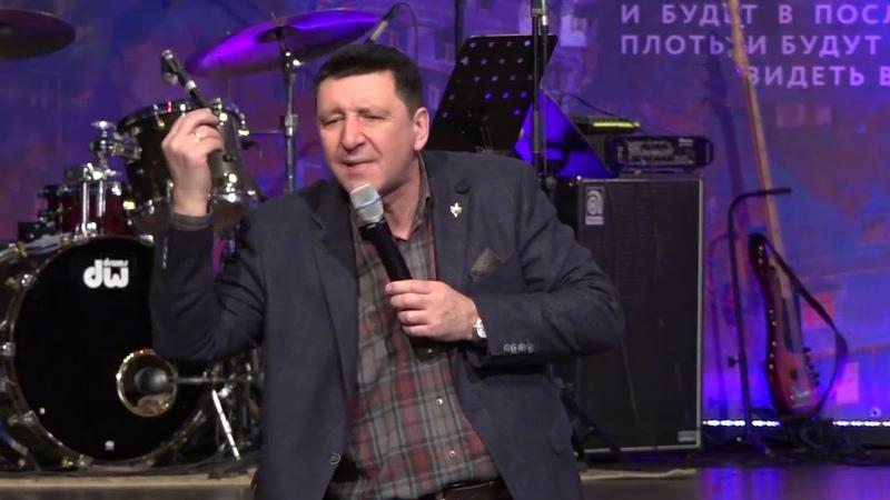 Благодать и смирение (Андрей Тищенко), 13.02.19.