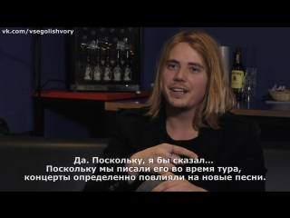 Nothing But Thieves interview - Joe (РУССКИЕ СУБТИТРЫ)
