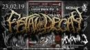 Fetal Decay приглашаем на Coyote Brutal Fest 13