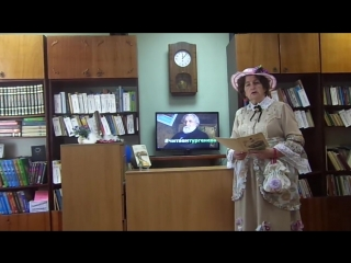 #читаемтургенева Читательница библиотеки г. Шебекино Тамара Ивановна Шаповалова читает «Асю»